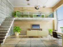 日本老年公寓之保健型老年人住宅(三)