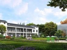 养老地产项目规划设计选址标准要求(二)